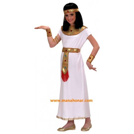 لباس ملل،مصر