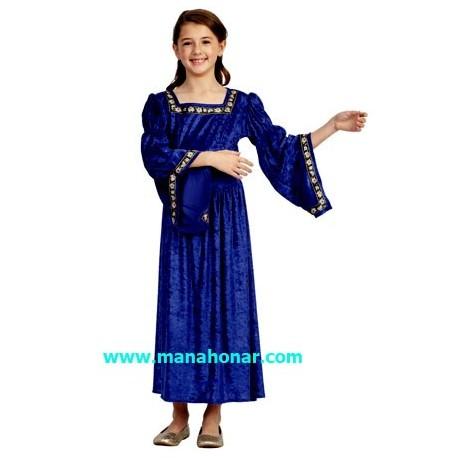 لباس شاهزاده پروشات