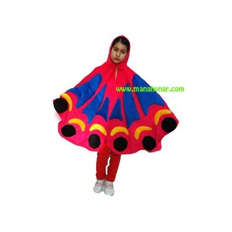 لباس پروانه