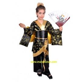 لباس ملل ژاپن