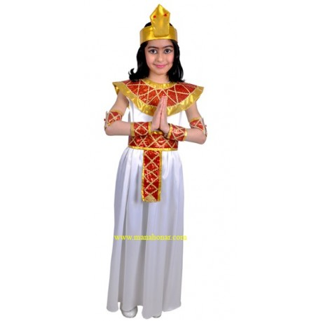 لباس مصری مدل شماره 2