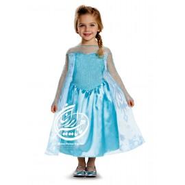 لباس السا 2