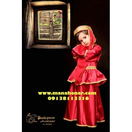لباس آذری گلنسا