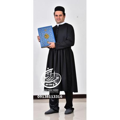 لباس تهران قدیم