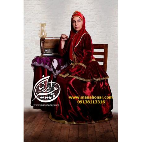 لباس قاجار توران