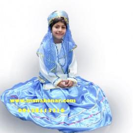 لباس محلی و سنتی شکیبا