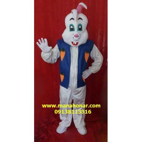 تن پوش کامل خرگوش