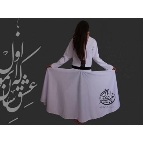لباس رقص صوفی