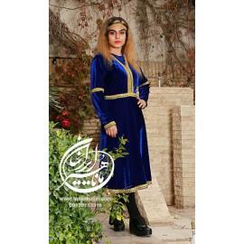 لباس ایرانی سرمه